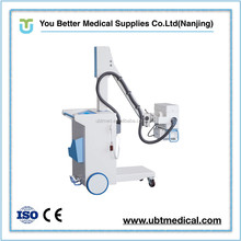 300ma 16kw Digital Mobile X-ray Machine For Medical Supply
