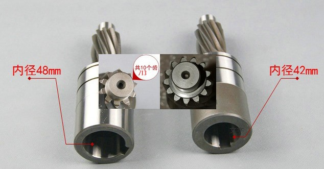 Input Gear for Screw Conveyor Reducer