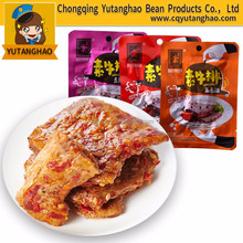 HALAL TSP Dry Soy Meat for Bulk Sale