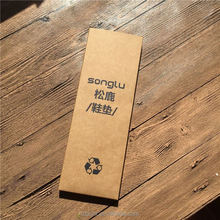 Factory directly multifunctional customization innovative insole packaging box