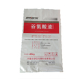 25kg 50kg grain sugar flour rice feed fertilizer laminated China PP woven bag