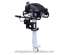 electric outboard motor chinese small Outboard Motor