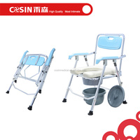 hospital used folding patient toilet chair commode shower chair