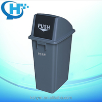 60L waste paper tank/clear plastic garbage cans
