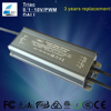 100w 12v high power dali dimmable waterproof led driver with low price