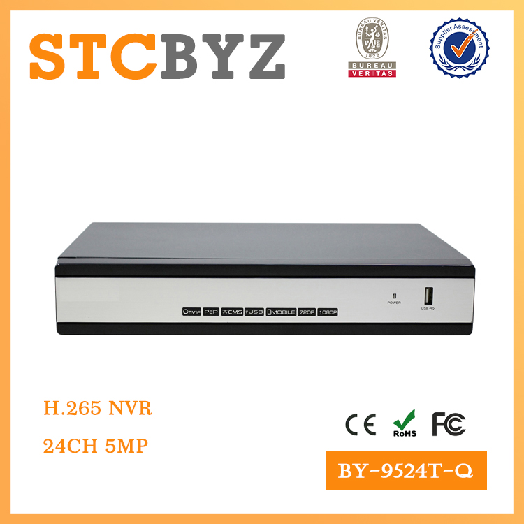 Hot sell 24 channel H.265 5MP NVR support HDMI