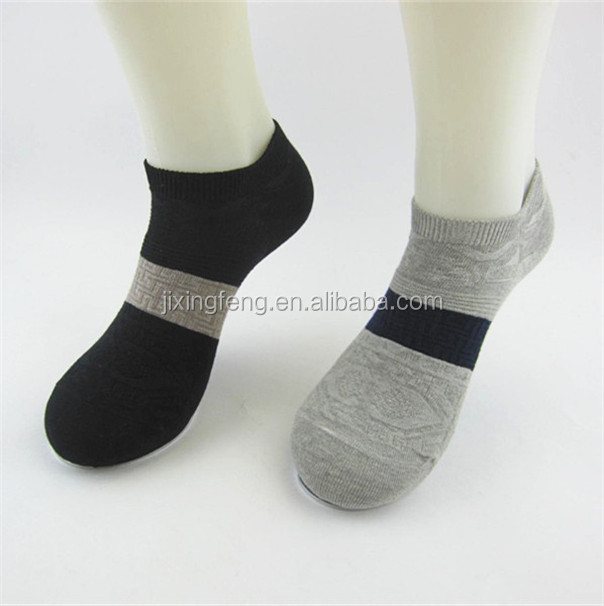 coolmax new design ankle fuzzy socks