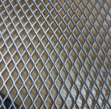 China ISO small hole expanded metal mesh home depot, decorative aluminum expanded metal mesh panels, expanded metal mesh price