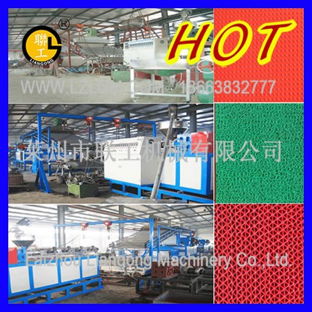 PVC carpet machinery/PVC carpet production line/PVC car mat making machine