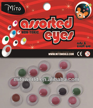 EN71 SAFETY DOLL MOVING EYES 12MM COLOR MOVING EYES