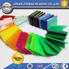 LED light industry opaque color perspex plastic sheet board 4*8 seller