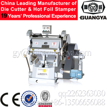 ML-750 750*520mm Paper cup die cutting machine
