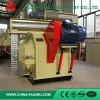 China factory price discount automatic small feed pelletizer machine