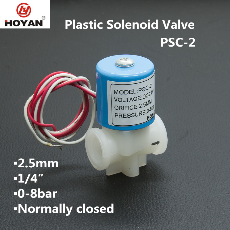 PSC-2 2 way Direct-Acting plastic water dispenser solenoid valve