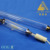 China factory manufacture US tube uv halogen lamp 5000w for uv printing curing coating