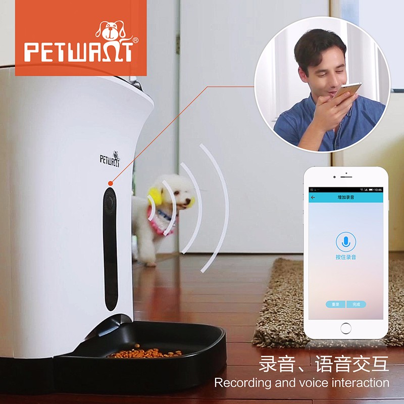 New Arrival Wi-Fi Feeder Automatic App Pet Feeder OEM/ODM in China
