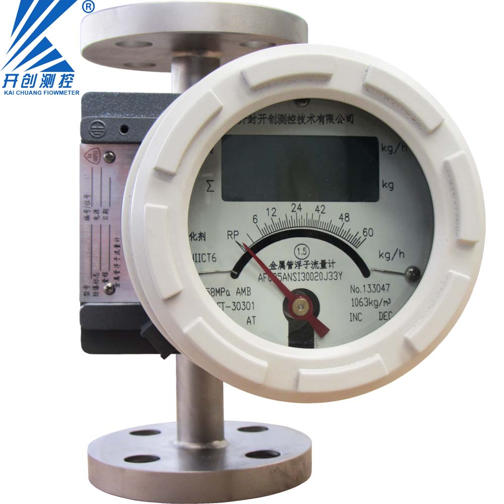 Kaifeng Kaichuang KW5-1 rotameter The measuring tube