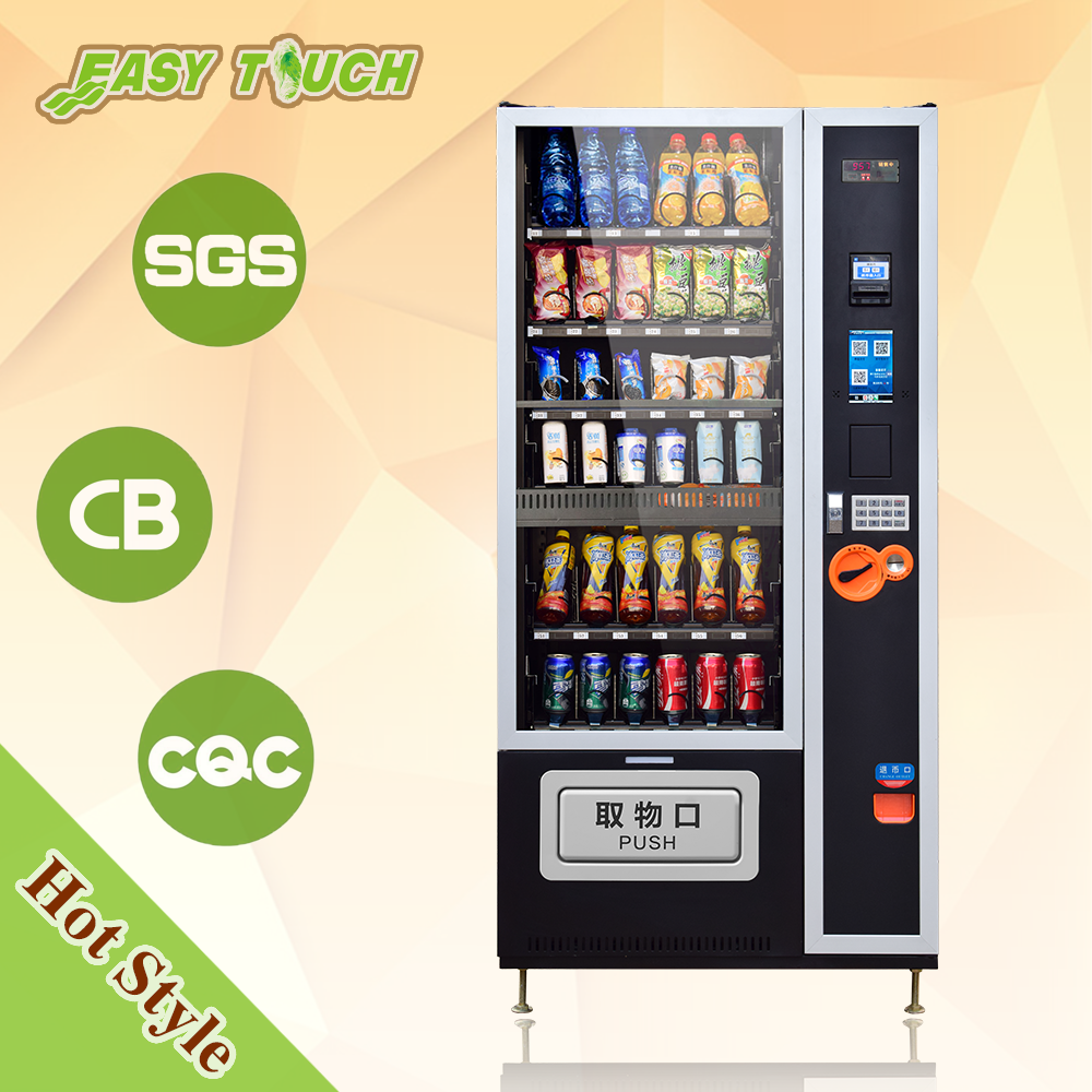 bottle water/wine/coffee refrigerated vending machine