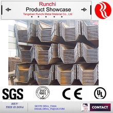 hot rolled larssen U style 400-600 steel sheet pile