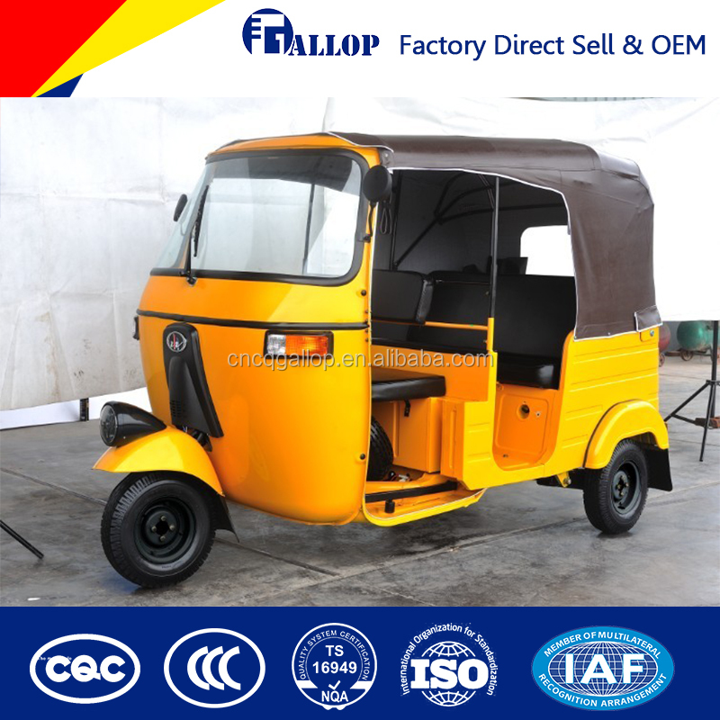 2015 bajaj tricycle,150cc/175cc/200cc/250cc Taxi motorcycle,CNG bajaj style tricycle/ auto rickshaw price in China