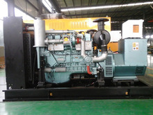 Hot sale! Japan made generator 100kVA
