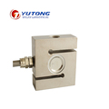 alloy steel S type load cell HMD1005/HMD1005B/S beam load cell/tension and compression load cell