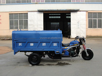 200cc Garbage tricycle dumper 3 wheel car/ Sanitation Tricycle for Garbage 2015