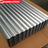 galvanized corrugated mabati tiles