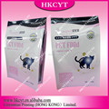 stand up pet food pouch with hang hole/Pet Dog /Zipper Pet Food Packaging And Pet Food Bag