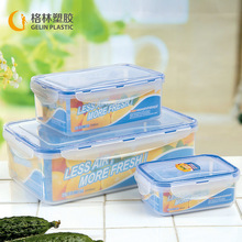transparent plastic rectangle pp disposal microwave food container for sale