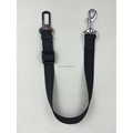 China Manufacturer The Best Quality Pet Car Seat Belt (safety belt)