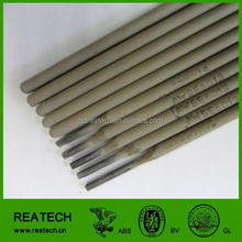 Kinds of Welding Rod
