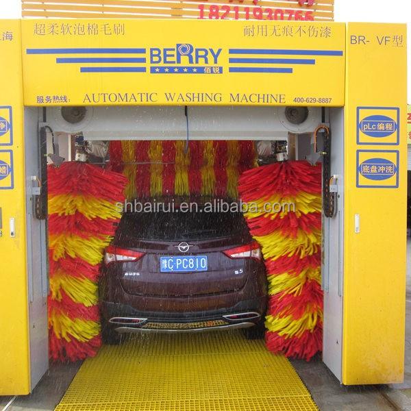 auto wash machine