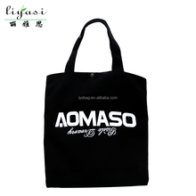 custom printed logo gift packing shoulder black canvas bag