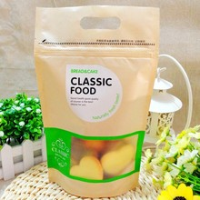 Hot sale laminated plastic zip lock bags for food