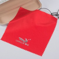 Chamois Wipe Cleaning Keychain Cloth For