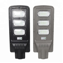 STOCK!Integrated 30W 60W 90W ABS All In One Led Solar Street Light manufacturers and factory