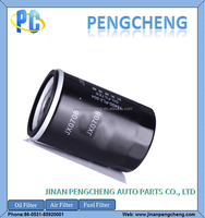 Factory Wholesale JX0708 Diesel Engine Oil Filter with the cheapest price