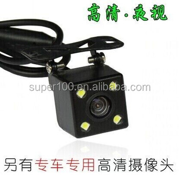 2015 New Waterproof car rearview camera with 4 LED