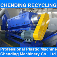 CHENDING pp pe woven bag plastic film recycling machine agricultural film recycling washing equipment
