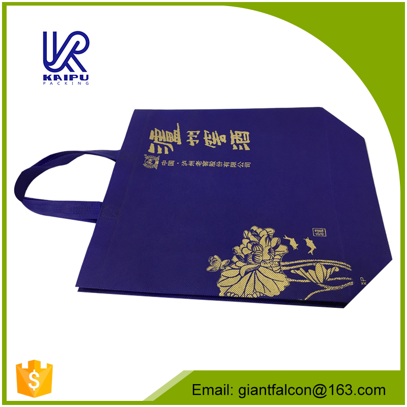 Silk screen printed non-woven bag for promotional gifts customized design