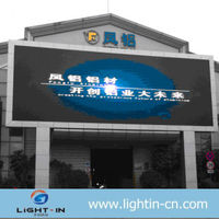 High brightness good waterproof p16 outdoor advertising led video wall