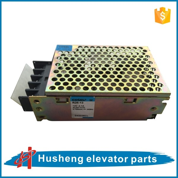 elevator power R25-12 elevator safety power elevator lift parts