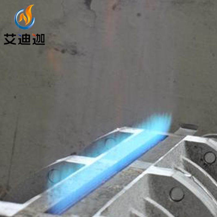 shanghai ADJ manufacture heating gas fire burner of the plastic & glass. treatment on the surface equipment