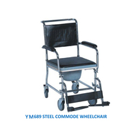 Health/home/hospital care chrome wheelchair commode have detachable footrest