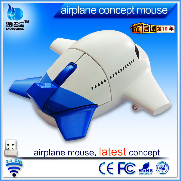 promotional gift airplane 3d optical airplane pc mouse wireless air mouse