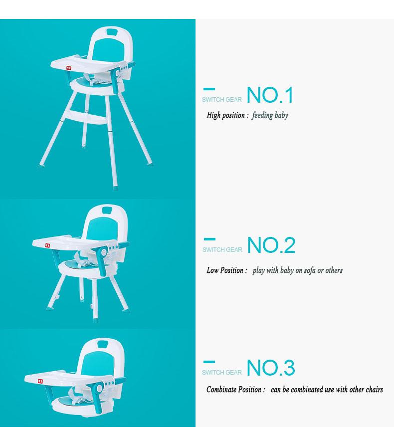 HP-G002 baby chair 3.jpg