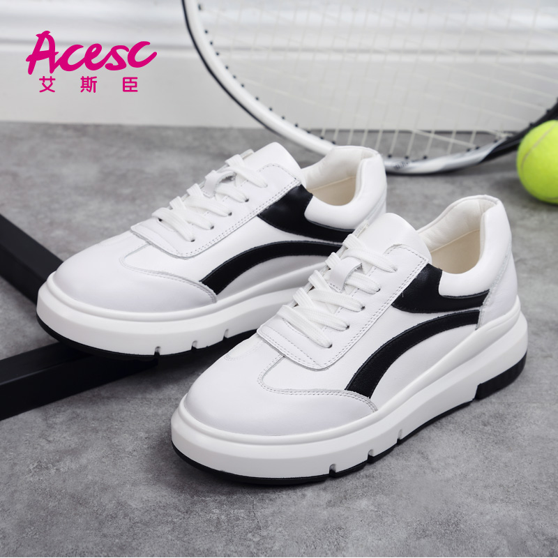 Women Waterproof White Sport Tennis Shoes