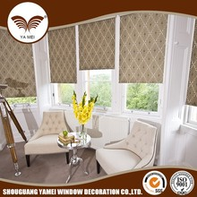 Made In China motorized roller blinds