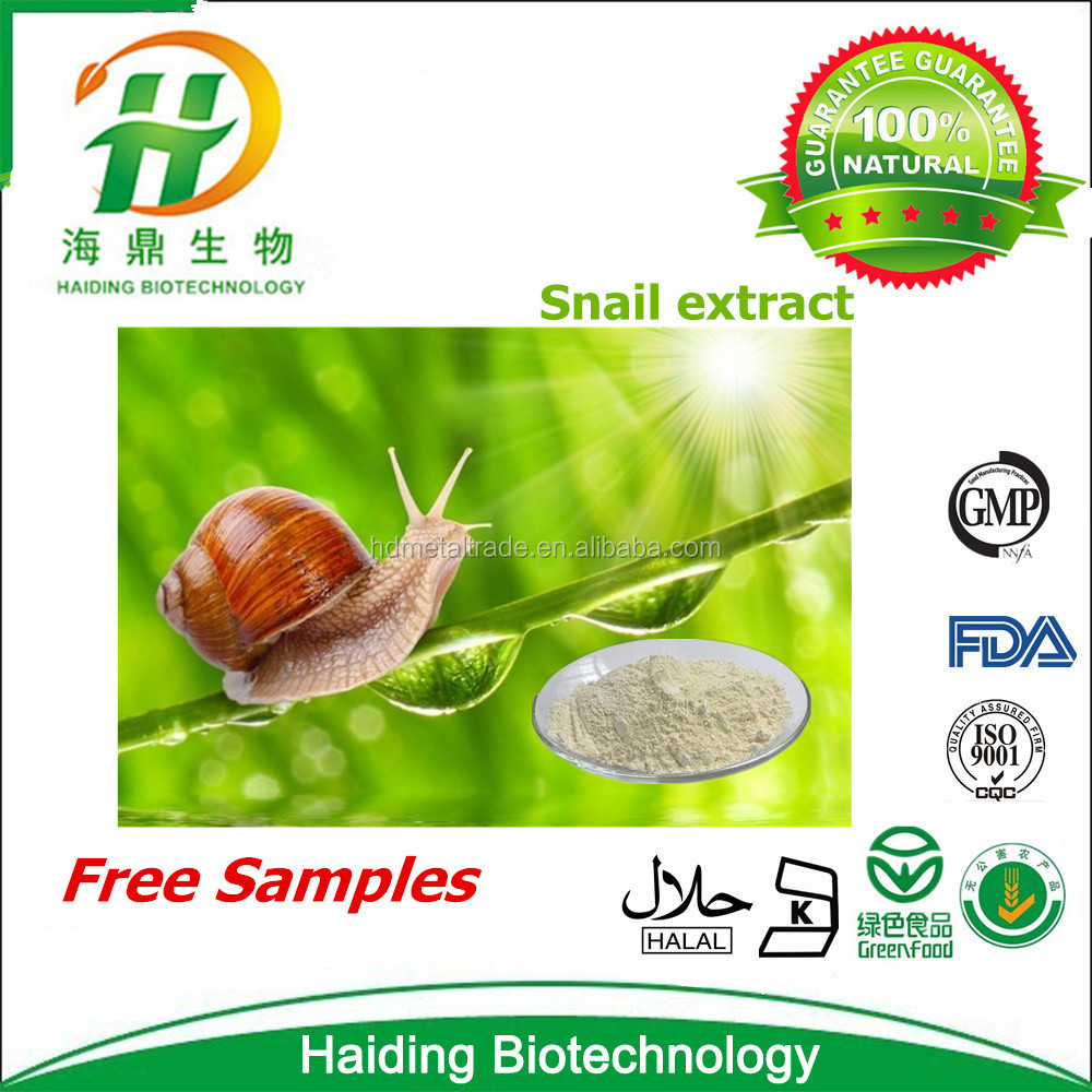 High quality reducing scars powder pure snail extract